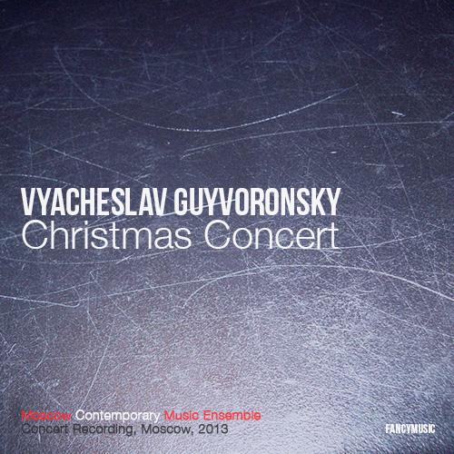 Vyacheslav Guyvoronsky – Christmas Concert