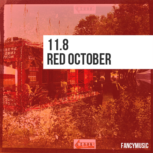 11.8 - Red October