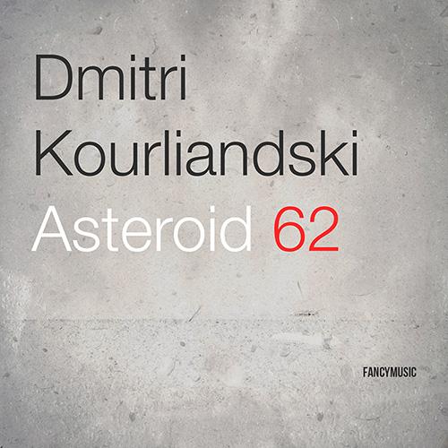 Дмитрий Курляндский - Астероид 62