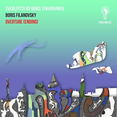 Boris Filanovsky – Sverliytsy. Overture (Ending)