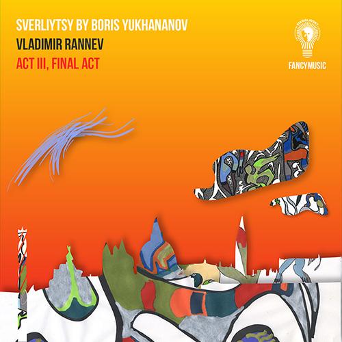 Vladimir Rannev – Sverliytsy. Act III, Final Act