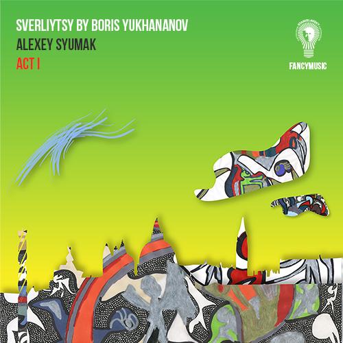 Alexey Syumak – Sverliytsy. Act I