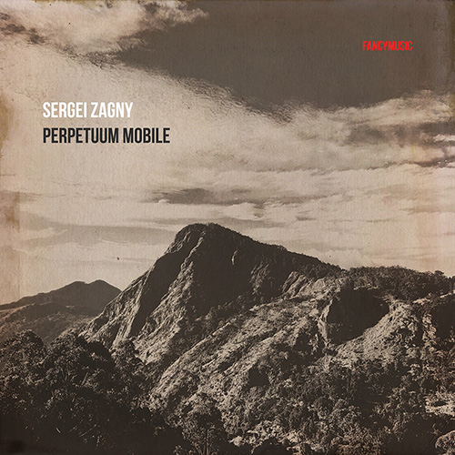 Сергей Загний - Perpetuum Mobile