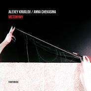 Alexey Kruglov, Anna Chekasina – Metonymy